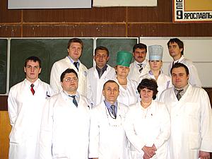 Платные услуги в областной детской клинической больнице